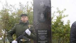 В брянском селе открыли памятник Герою Советского Союза