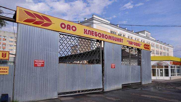 Экс-директора брянского комбината «Каравай» отдали под суд за налоги