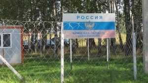 Украинцы приехали к брянцам освобождать заплутавших пограничников