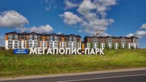 Компания «Мегаполис» встретила свое 15-летие щедрым подарком Брянску