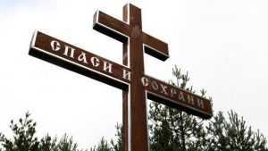В брянской деревне Кольцовке установили Поклонный крест