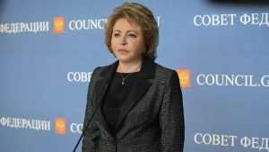 Матвиенко рассказала о тенденции к повышению роли женщин в мире