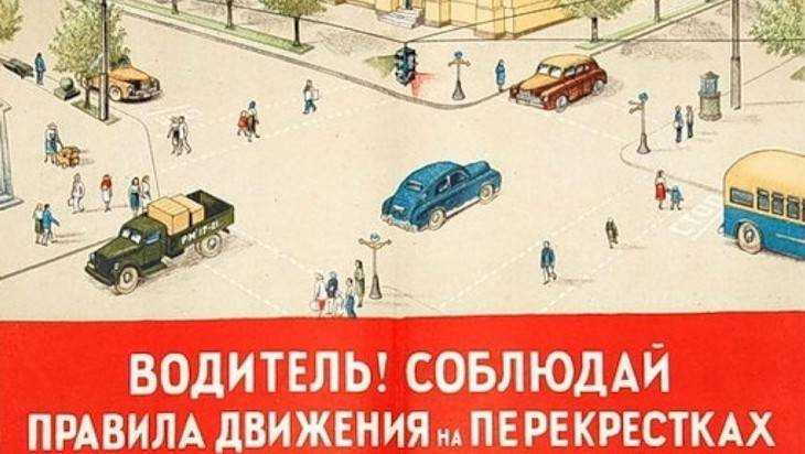 В Бежицком районе Брянска произошла авария с участием двух легковушек