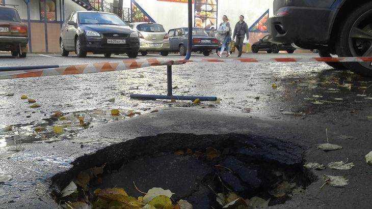 В Брянске у гипермаркета «Линия» провалился асфальт