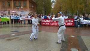 В Брянске студенты провели антинаркотический «Марш жизни и добра»