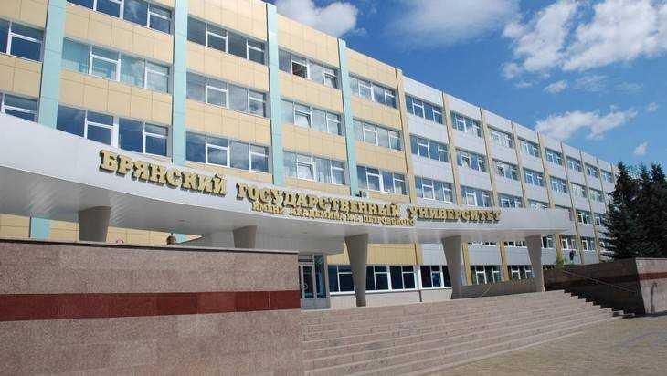Брянский госуниверситет стал одним из лучших в России