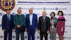 В Брянске Изборский клуб дал оценку процессам в Восточной Европе