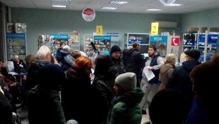 В Брянске сняли видео пыток в отделении почты