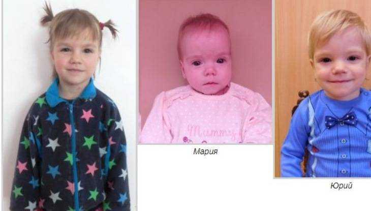 В Брянске ищут заботливых родителей для четверых детей из одной семьи
