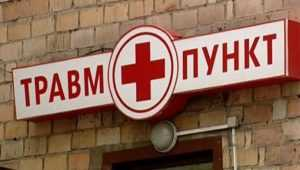 В Брянске иномарка сбила на обочине 16-летнюю студентку колледжа