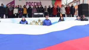 В Брянской области День народного единства отпраздновали 9500 человек