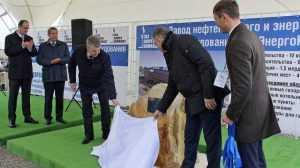 Под Брянском построят завод нефтегазового и энергетического оборудования