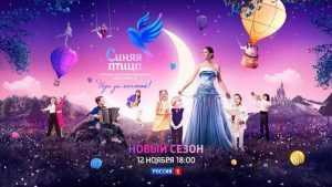 Брянская певица Юля Малинова выступит в проекте «Синяя птица»