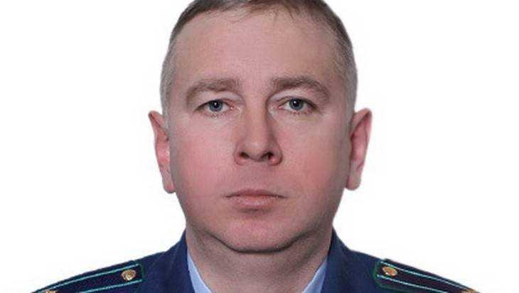 Прокурором города Дятькова назначен 44-летний Александр Поденок