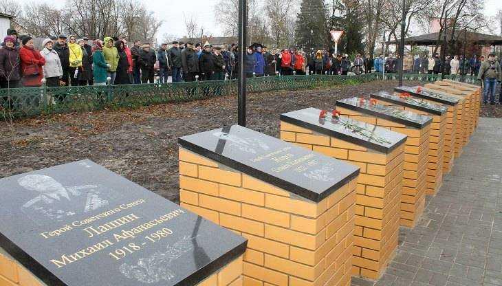 В брянском городе Погаре открыли Аллею Славы