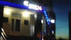 В Брянске банк «ВТБ 24» наказали за страхование