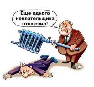 Росстат посчитал долги россиян за отопление