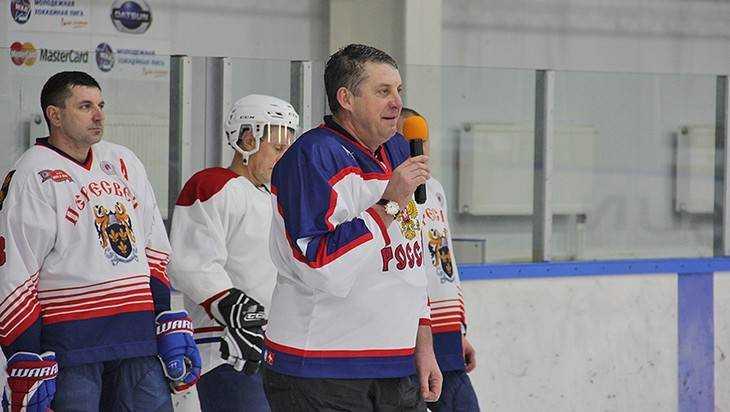 Брянский и пензенский губернаторы сразились в хоккейном матче