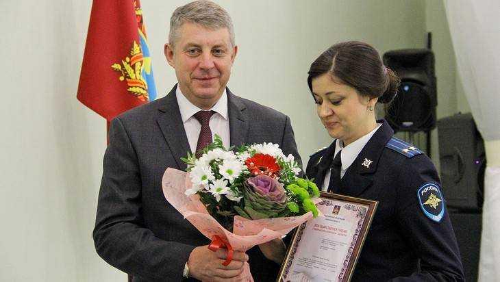 Губернатор поздравил брянскую полицию с профессиональным праздником