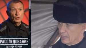 Брянский экс-губернатор Денин: беден, Емелю не знаю, ухаживаю за курами