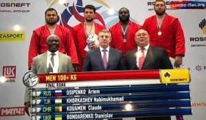 Брянский самбист Артем Осипенко в Сочи стал чемпионом мира