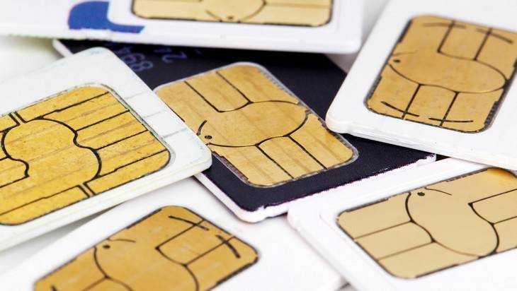 SIM-карта станет идентификатором личности