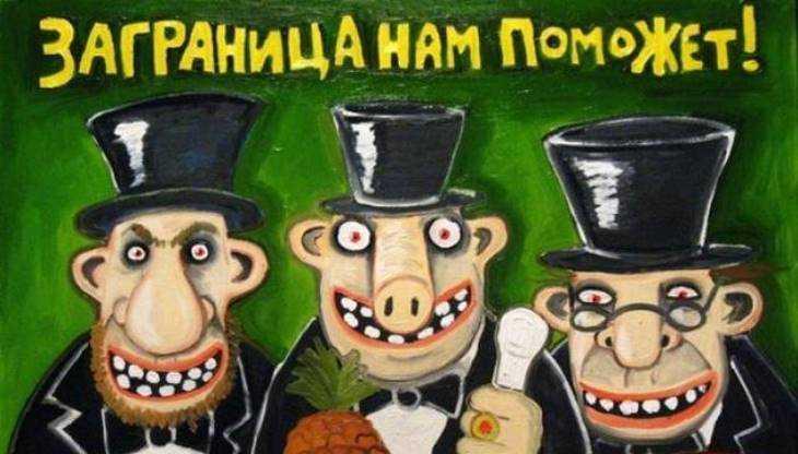 Брянского торговца наказали за иностранные слова в рекламе вейпов