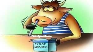 В России появится молоко с синеватым оттенком