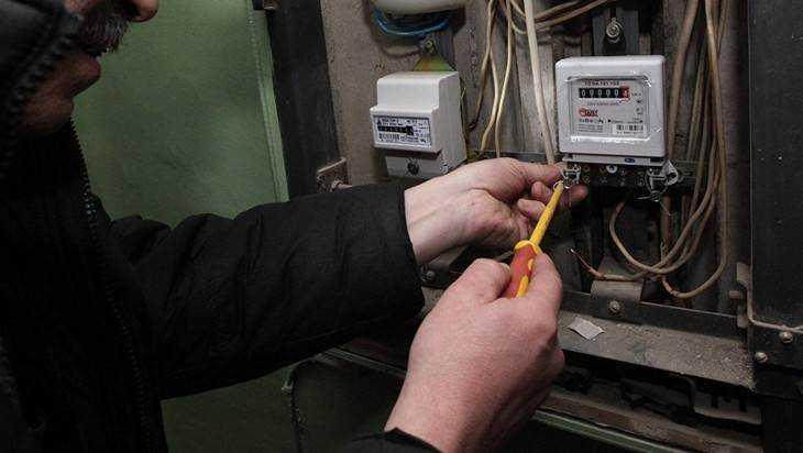 В Брянске предупредили об аферистах, требующих замены электросчетчиков