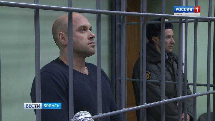 Бывшего заместителя прокурора Курильского в Брянске осудили на 7,5 лет за взятку