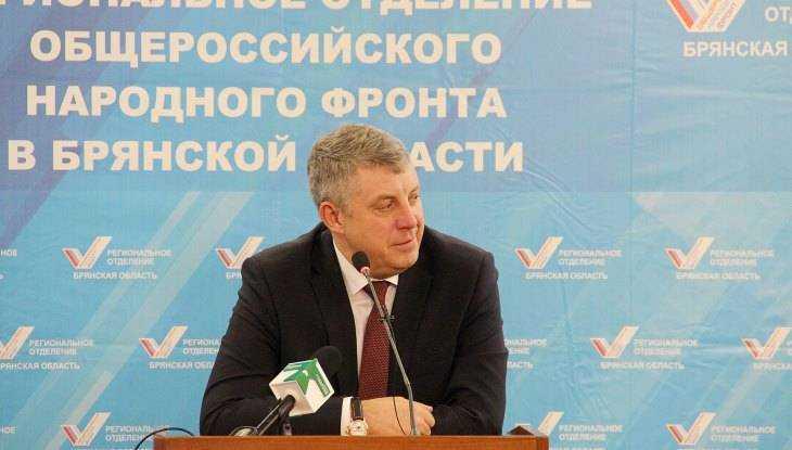 Губернатор Богомаз: Все брянские дороги можно обновить за 13 лет