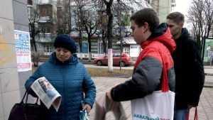 В Брянске поклонники Навального робко попытались добиться митинга