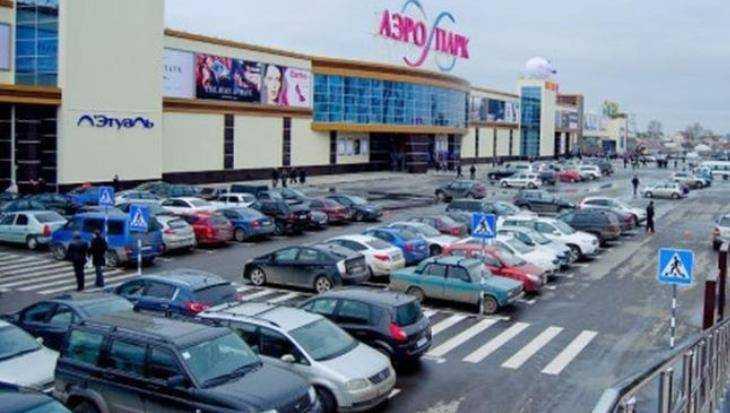 В Брянске женщина сломала нос в ДТП с 4 иномарками у «Аэропарка»