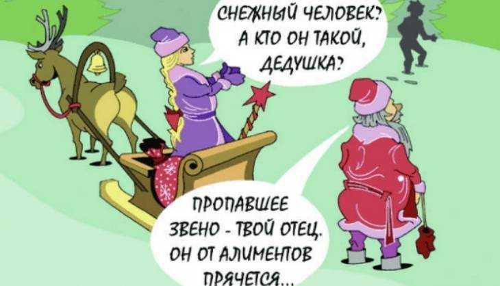 Брянского папашу осудили за неуплату 213 тысяч рублей алиментов