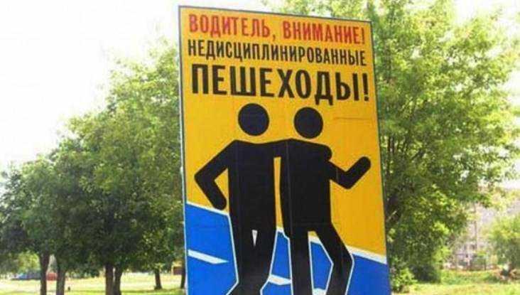 В Брянске водитель «ВАЗа» разбил голову пьяному 39-летнему пешеходу