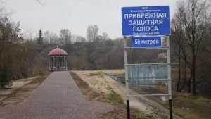 В Сураже на грани разрушения оказался единственный мост через Ипуть