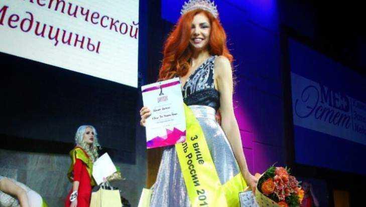 Брянская красотка из «Дома-2» стала вице-мисс конкурса «Топ-модель России»