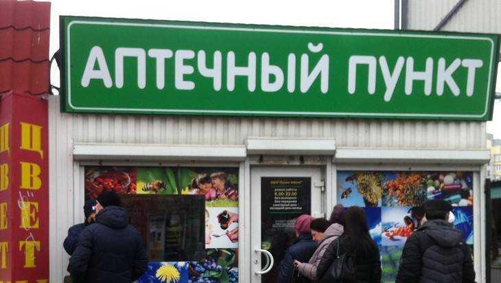 Брянское правительство ограничило наценки на лекарства