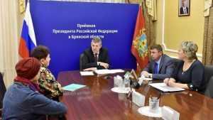Брянский губернатор пообещал квартиры дольщикам и тюрьму жуликам