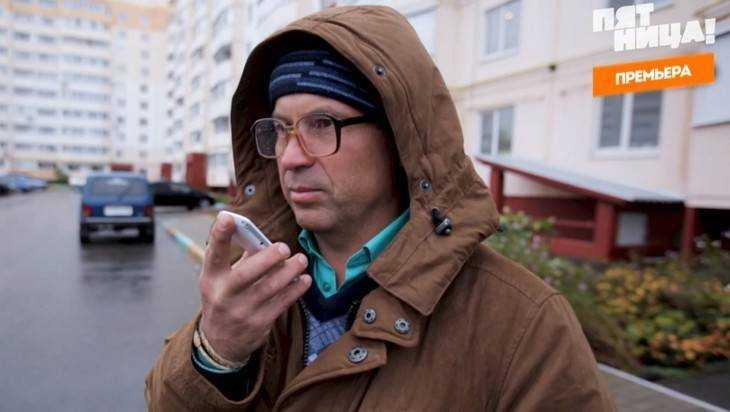 Бомж-миллиардер из Петербурга щедро раздал в Брянске 5 миллионов рублей