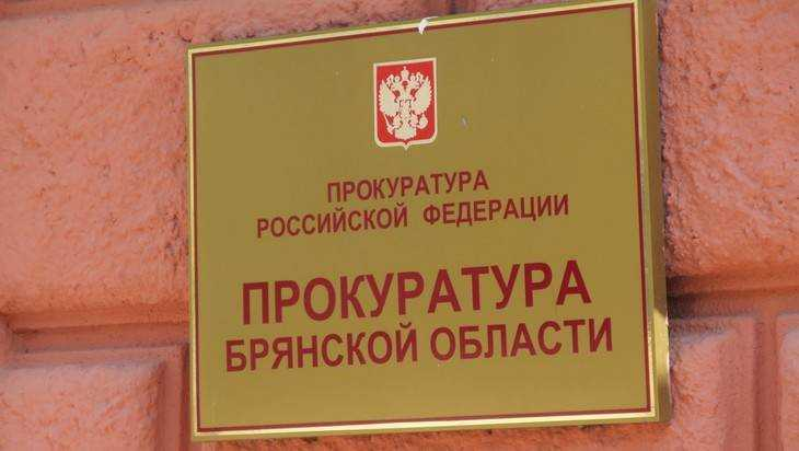 Брянским чиновникам до июля велели навести порядок на девяти кладбищах
