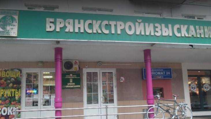 Бухгалтера брянского предприятия оштрафовали на 230 тысяч за обман руководителя