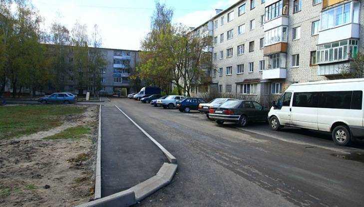 В Брянске обновили 29 дворов
