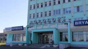 Начато обследование аэропорта «Брянск»
