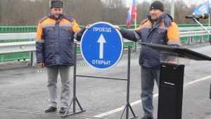 Брянский губернатор Богомаз открыл «платоновский» мост через Десну