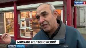 В Брянске снесли знаменитый ларек из 90-х годов прошлого века