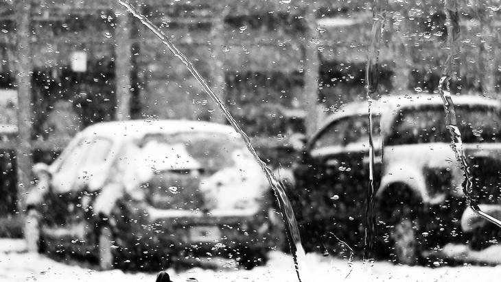 Росгидрометцентр предупредил об опасной погоде в Брянской области