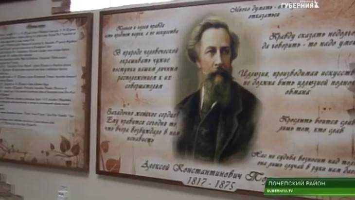 На брянских вокзалах откроют музеи