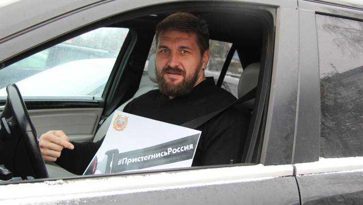 Брянский богатырь Виталий Минаков призвал всех пристегнуться
