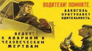 В Брянске пьяный водитель «Опеля» сломал ногу инспектору ГИБДД